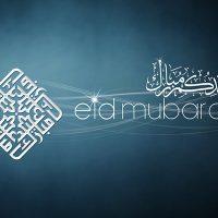 Eid-Mubarak-Ramadan-1436-2015-gmp