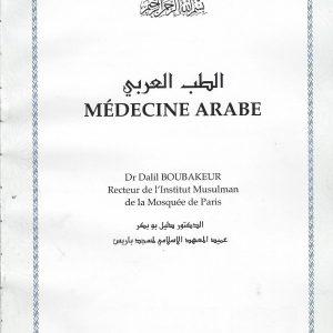 Médecine Arabe 1