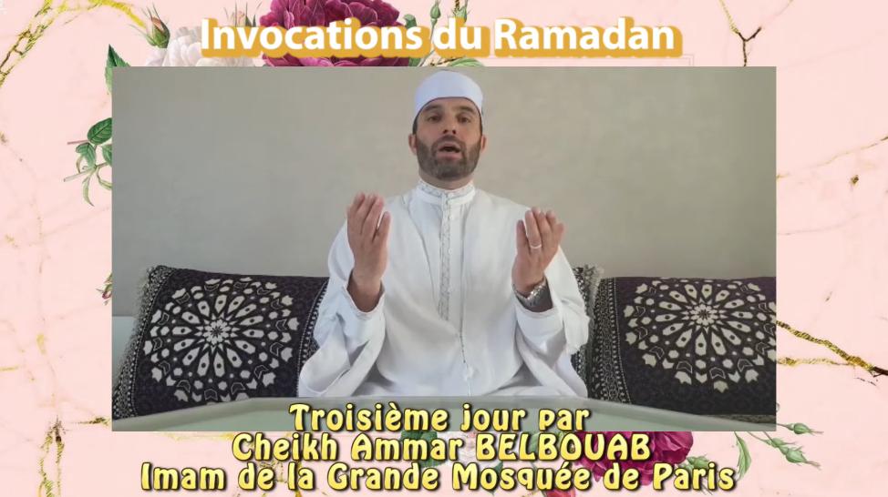Invocations du Ramadan