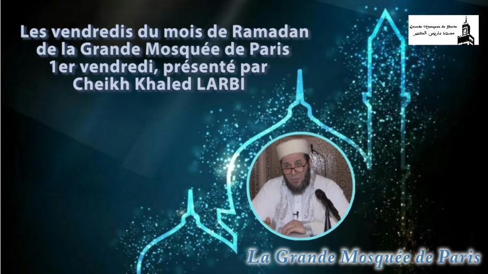 Les vendredis du mois de Ramadan