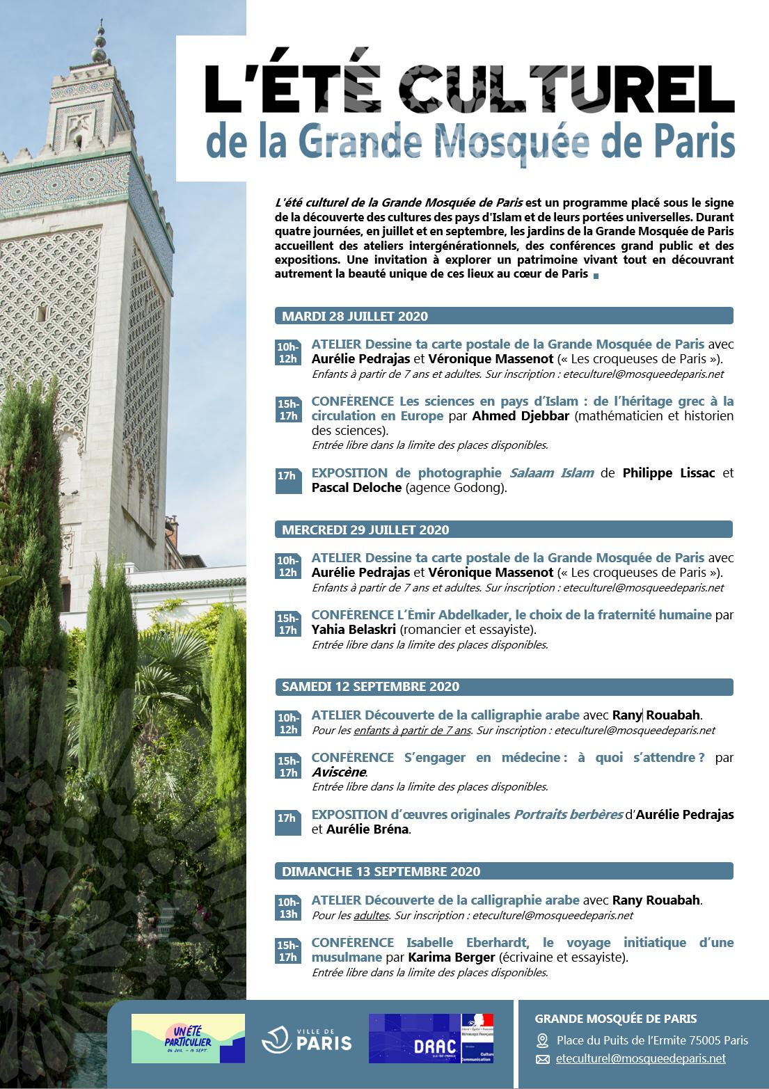 Affiche - L'été culturel de la Grande Mosquée de Paris 2020 Septembre