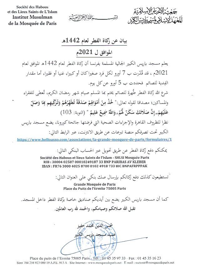 communiqué arabe